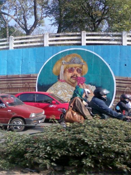 Pinturas urbanos